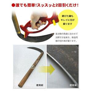 角度合わせができるマルチ刃物研ぎ「ソリング」