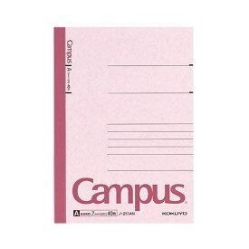 (まとめ) コクヨ キャンパスノート(普通横罫) B6 A罫 40枚 ノ-211AN 1セット(20冊) 【×3セット】