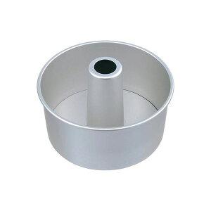 シフォンケーキ型 【18cm】 アルミ製 ツーピース構造 日本製 『貝印 kai House SELECT』【代引不可】
