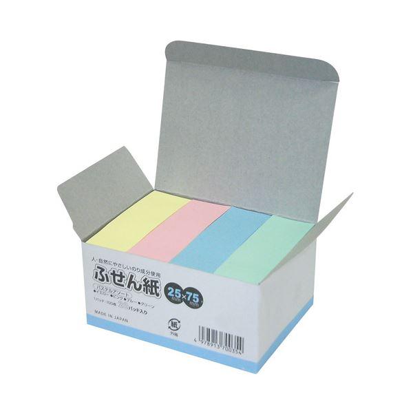 (業務用10セット) ニチバン 水溶性糊ふせん紙 パステルアソート25【送料無料】