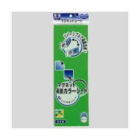(まとめ) マグエックス 両面カラーマグネットシート 300×100×1mm 緑/黄 MSR-10GY 1枚 【×15セット】