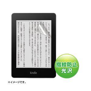 (まとめ)サンワサプライ Amazon電子書籍kindlePaperwhite/3G用液晶保護指紋防止光沢フィルム PDA-FKP1KFP【×5セット】
