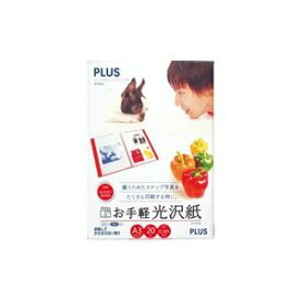 (業務用50セット) プラス お手軽光沢紙 IT-142GE A3 20枚 ×50セット