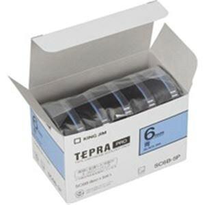 (業務用10セット) キングジム テプラ PROテープ/ラベルライター用テープ 【幅:6mm】 5個入り カラーラベル(青) SC6B-5P ×10セット