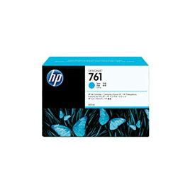 (業務用3セット) 【純正品】 HP インクカートリッジ/トナーカートリッジ 【CM994A HP761 C シアン】