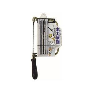 (業務用5個セット) H&H 木工糸鋸 H-1260