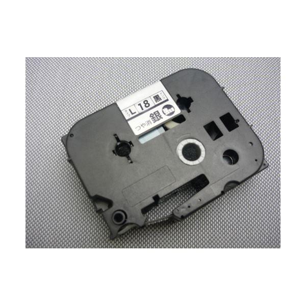 (業務用セット) マックス ビーポップ ミニ(PM-36、36N、36H、24、2400)・レタリ(LM-1000、LM-2000)共通消耗品 強粘着テープ 8m LM-L518BMK つや消し銀 黒文字 1巻8m入 【×2セット】