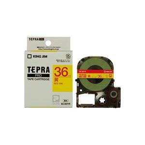 (業務用20セット) キングジム テプラPROテープ SC36YR 黄に赤文字 36mm ×20セット