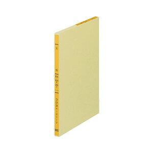 (まとめ) コクヨ 一色刷りルーズリーフ 元帳 B5 30行 100枚 リ-300 1冊 【×5セット】