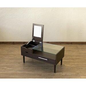 テーブル型ドレッサー/化粧台【ダークブラウン】幅80cm木製ガラス天板引き出し3杯1面鏡脚付き『Altona』〔リビング〕【代引不可】