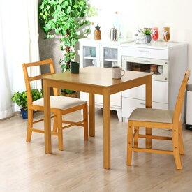 ダイニングテーブル/リビングテーブル 【ナチュラル 幅75cm】 正方形 木製 『モルト』【代引不可】
