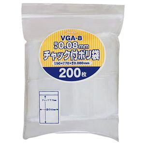 (まとめ) ジャパックス チャック付ポリ袋 ヨコ50×タテ70×厚み0.08mm VGA-8 1パック(200枚) 【×15セット】