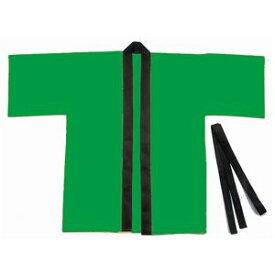 (まとめ)アーテック カラー不織布ハッピ 子供用 S 緑 【×30セット】