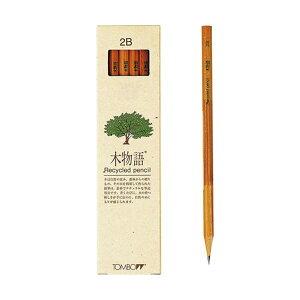 (業務用セット) トンボ鉛筆 木物語 鉛筆(リサイクル芯) LA-KEA2B 12本入 【×10セット】