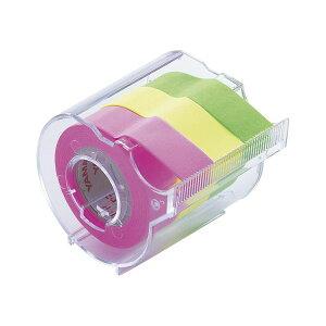 (業務用セット) ヤマト メモックロールテープ 本体(蛍光紙) RK-15CH-B ローズ・レモン・ライム 1個入 【×5セット】
