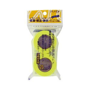 (業務用セット) ヤマト メモックロールテープ 詰替用テープ(蛍光紙) WR-25H-LE レモン 2巻入 【×10セット】