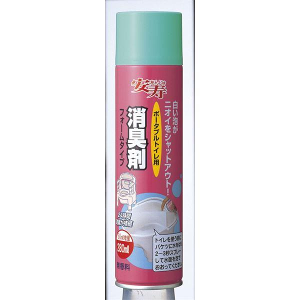 (まとめ)アロン化成 消臭剤 ポータブルトイレ用 消臭剤フォームタイプ 533-206【×5セット】