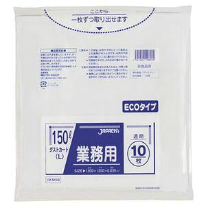 (まとめ) ジャパックス 業務用ダストカート用ゴミ袋 透明 150L DKM98 1パック(10枚) 【×5セット】