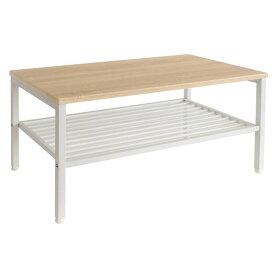 センターテーブル(ローテーブル/リビングテーブル) Lily 幅90cm スチール脚 収納棚付き 木目調 NA/WH ナチュラル×ホワイト