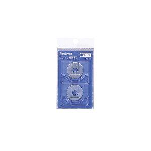 (業務用セット) ロータリーカッター オプション品 替え刃丸刃 NRC-H1【×10セット】