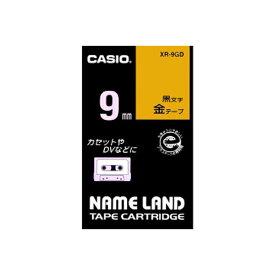 (業務用セット) カシオ ネームランド用テープカートリッジ スタンダードテープ 8m XR-9GD 金 黒文字 1巻8m入 【×3セット】