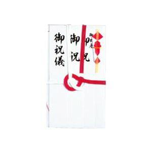 (業務用セット) 一般用金封(お祝い) キ-103T 1枚入 【×30セット】