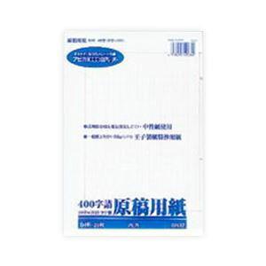 (業務用セット) アピカ 原稿用紙 袋入りタイプ バラ二つ折り・400字詰め GEN32 1P入 【×30セット】