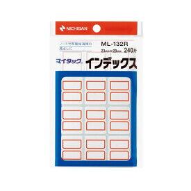 (まとめ) ニチバン マイタック インデックス 紙ラベル 中 23×29mm 赤枠 ML-132R 1パック(240片:12片×20シート) 【×30セット】