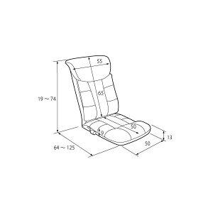 スーパーソフトレザー座椅子【彩】コンパクト仕様13段リクライニング/ハイバック日本製ブラウン【完成品】