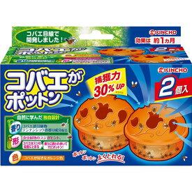 大日本除虫菊(金鳥) コバエがポットン置くタイプT2個入り × 3 点セット