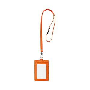 (まとめ) フロント 本革製ネームカードホルダー タテ型 ストラップ付 オレンジ RLNH-S-O 1個 【×5セット】