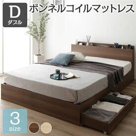 ベッド 収納付き ダブル ブラウン ベッドフレーム ボンネルコイルマットレス付き ハイクオリティモダン 木製ベッド 引き出し付き 宮付き コンセント付き