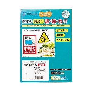 (まとめ) TANOSEE 屋外用ラベル レーザー用 A4 ノーカット 1冊(50枚) 【×10セット】