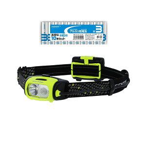 GENTOS Gambit ヘッドライト + アルカリ乾電池 単3形10本パックセット GB-133D+T3