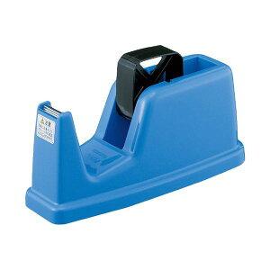 (まとめ) コクヨ テープカッター 青 PP製T-M12NB 1台 【×10セット】