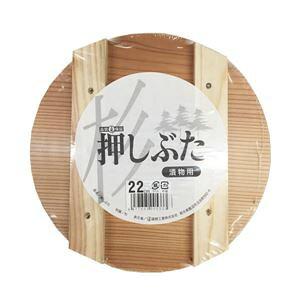 【30個セット】 漬物用 押し蓋/調理器具 【22cm】 漬物容器6L用 木製 杉材 〔キッチン 台所〕【送料無料】