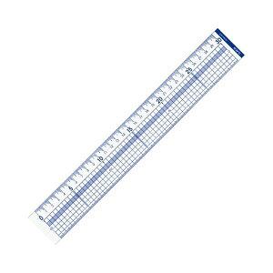 (まとめ) コクヨ カッター定規 30cmCL-RC30 1個 【×10セット】