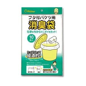 (まとめ)マルアイ 消臭袋 おむつバケツ用ミシン目入 乳白色 シヨポリ-8 1パック(10枚)【×50セット】