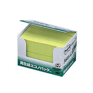 (まとめ) 3M ポスト・イット エコノパックふせんハーフ 再生紙 75×12.5mm グリーン 5601-G 1パック(20冊) 【×10セット】