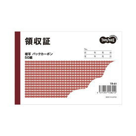 (まとめ) TANOSEE 領収証 A6 2枚複写 バックカーボン 50組 1冊 【×30セット】