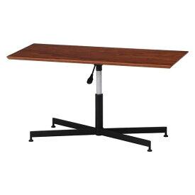 昇降リビングテーブル ウォルナット突板 幅105×奥行50×高さ42〜60cm【代引不可】