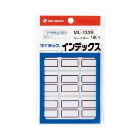 (まとめ) ニチバン マイタック インデックス 紙ラベル 大 27×34mm 青枠 ML-133B 1パック(180片:9片×20シート) 【×50セット】