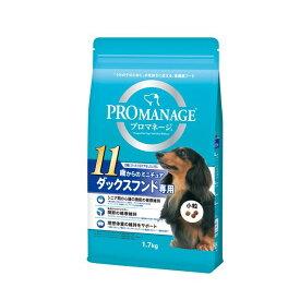 (まとめ) PRO MANAGE(プロマネージ) 11歳からのミニチュアダックスフンド専用 1.7kg 【×3セット】 (ペット用品・犬用フード)