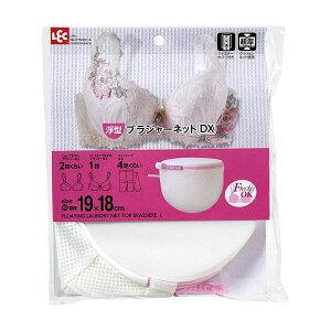 (まとめ)洗濯ネット 浮型ブラジャーネット W-450(ランジェリーネット) 【×3セット】