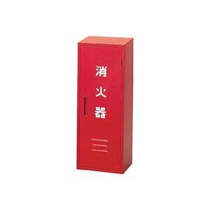 (まとめ)日本ドライケミカル 消火器収納箱20型 1本用 NB-201 1台【×3セット】