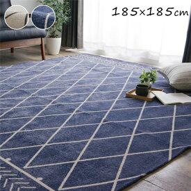 北欧風 ラグマット/絨毯 【幾何柄 シンプル アイボリー 約185×185cm 】 洗える 滑り止め ホットカーペット 床暖房可