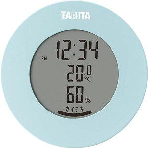 タニタ デジタル 温湿度計 ライトブルー TT-585