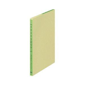 (まとめ) コクヨ 三色刷りルーズリーフ 金銭出納帳(科目なし) B5 30行 100枚 リ-101 1冊 【×10セット】