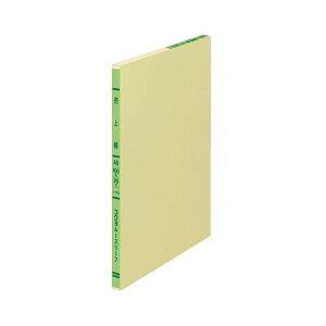 (まとめ) コクヨ 三色刷りルーズリーフ 売上帳 A5 25行 100枚 リ-152 1冊 【×10セット】