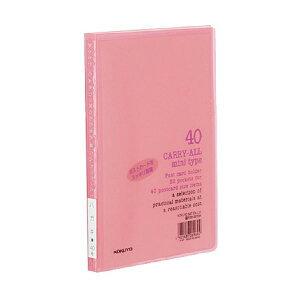 (まとめ)コクヨ ポストカードホルダー(キャリーオール)(固定式・ミニタイプ)A6タテ 40枚収容 ピンク ハセ-6P 1セット(10冊)【×2セット】